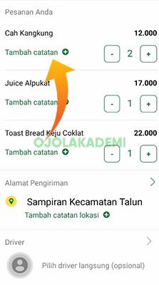 merchant food nujek